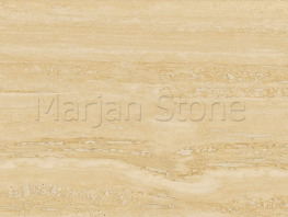 Cream Travertine (MS-T17)