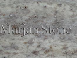 Light Silver Travertine (MS-T52)